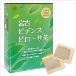 本日(8日)の診療時間のお知らせ・花粉症に注意!